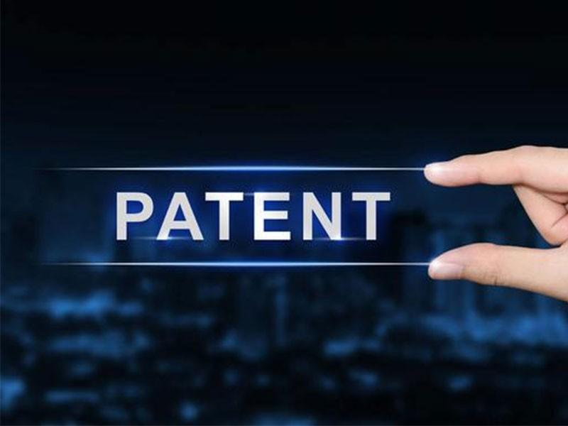 實用新型專利官費多少實用新型專利申請流程是的