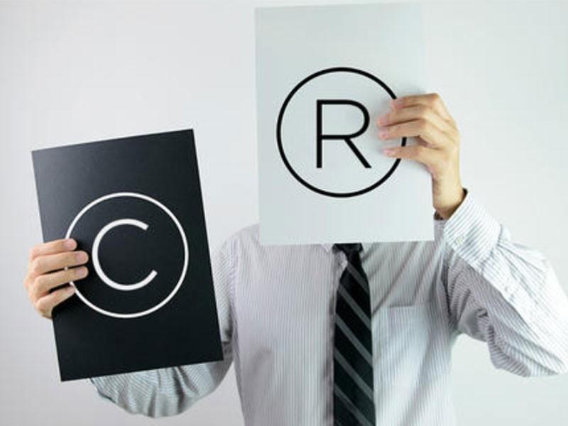 商标注册申请书(书式一)