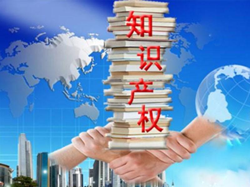 国家知识产权局:上半年国外申请人在华发明龙8授权5.4万件 同比增长30%