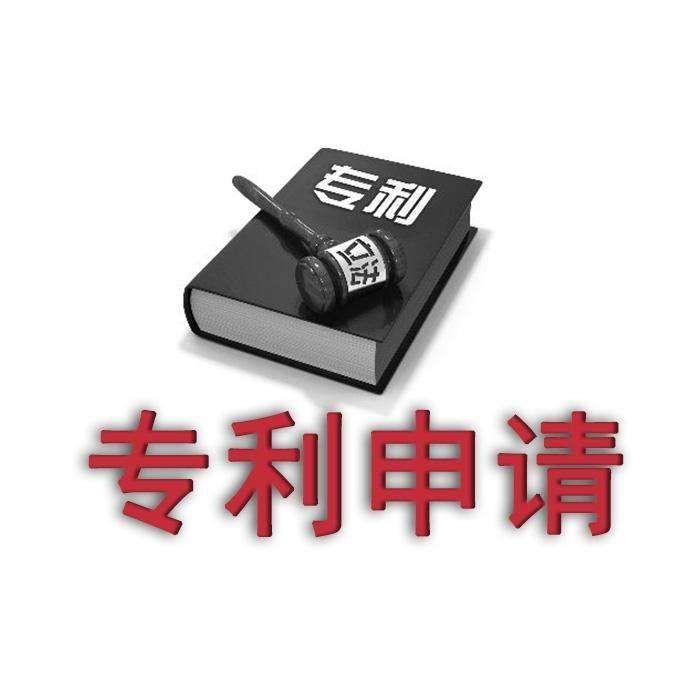 中国商标网综合查询(商标注册查询途径及注意事项)