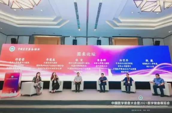 怎样解决科研成果转化难?中国医学装备知识产权联盟提出四大举措