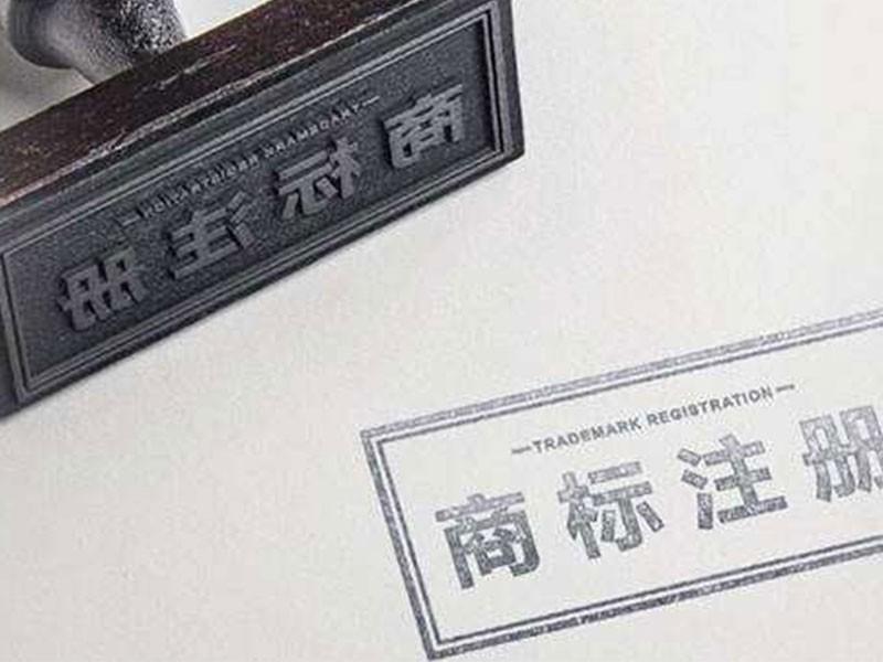 注册韩国商标所需资料:在韩国如何注册商标