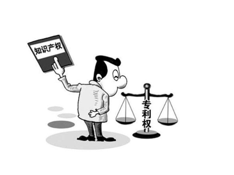 怎样控制涉外专利申请费用