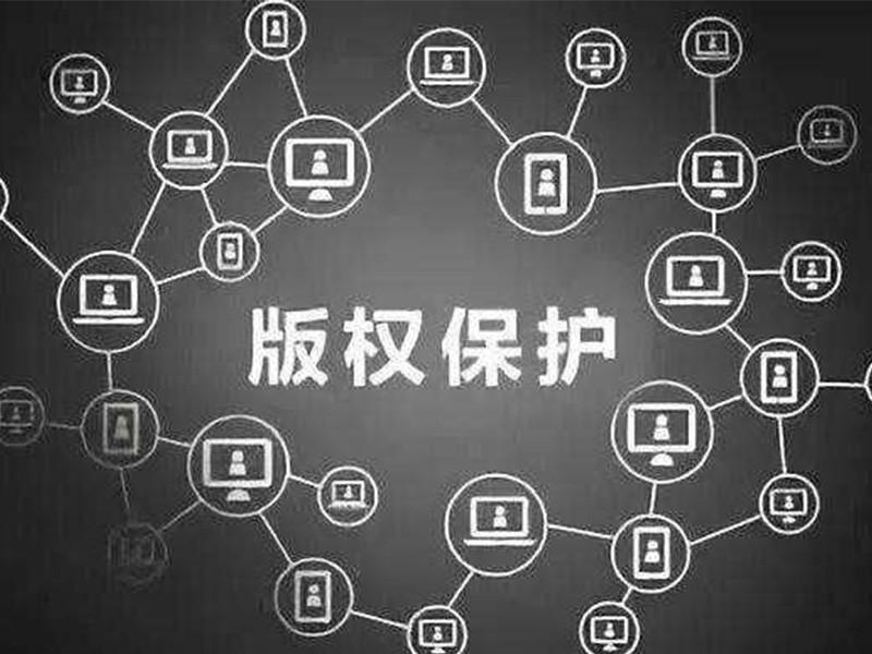 2021北京企业在哪里申请软件著作权