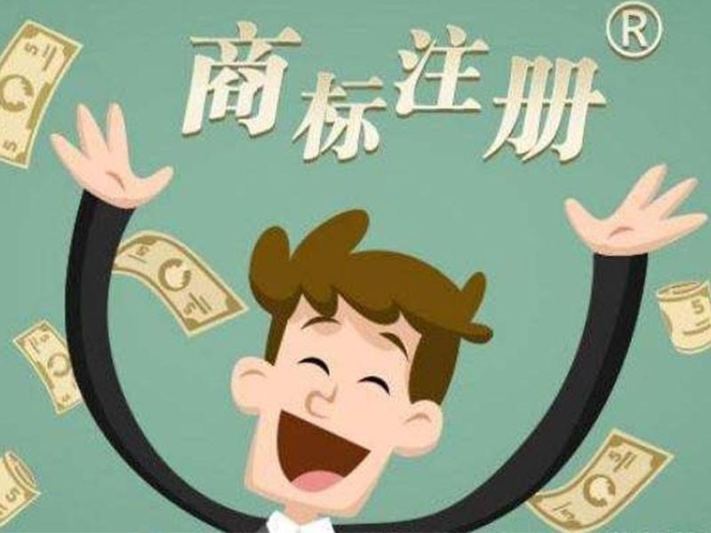 北京商标转让费用是多少,商标转让价格怎么确定?