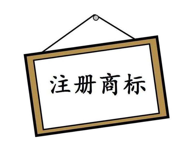 北京市商标转让流程是什么,转让的材料是什么?
