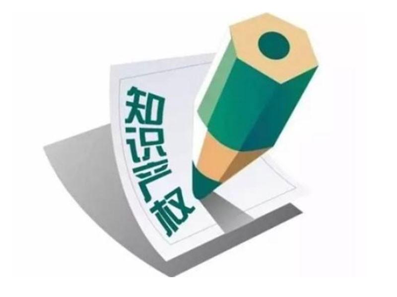 制定自主专利权策略:企业专利预警机制的主要内容