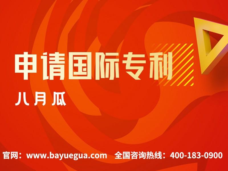 北京商标转让费用是多少,流程有哪些?