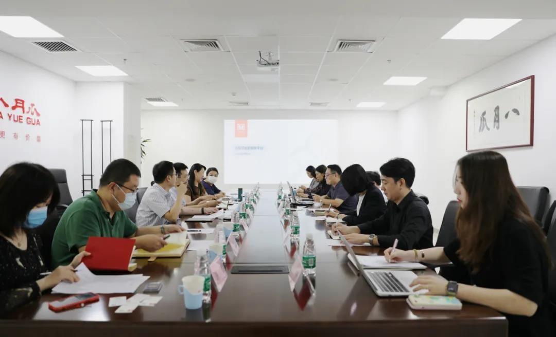 北京丰台科信局刘博涵局长一行到八月瓜调研